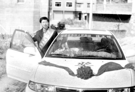 一个山村教师的轿车大奖(图)