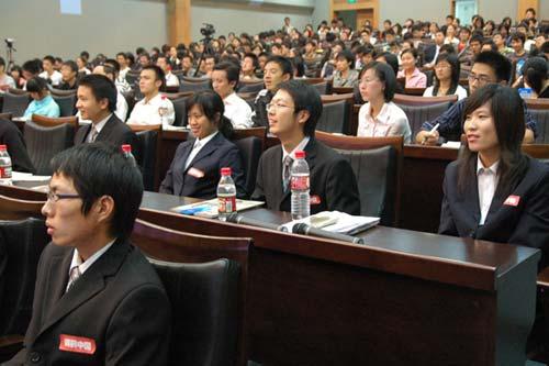"""""""调研中国""""第6场报告在中国计量学院举行"""
