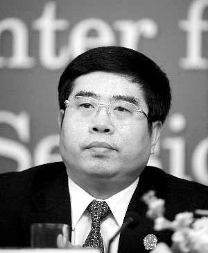 前最高法副院长黄松有被查处后获法学研究奖