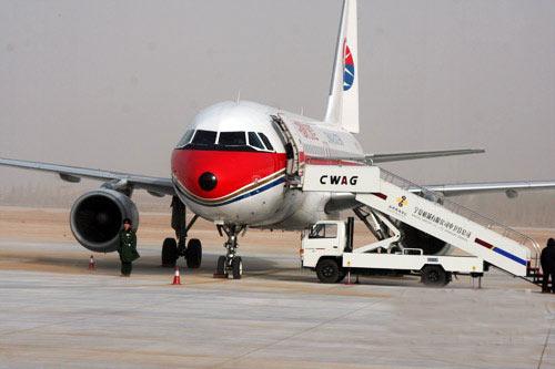 宁夏中卫机场26日正式通航(图)