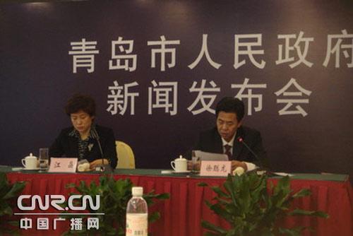 正文       中广网青岛1月20消息(记者刘华栋 王伟)记者今天从青岛市