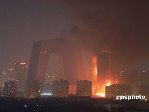 检察机关介入央视新址火灾调查涉案嫌犯被控制