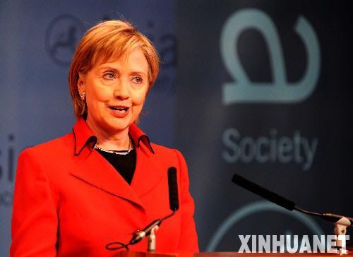 华盛顿邮报:中国是希拉里首次出访核心