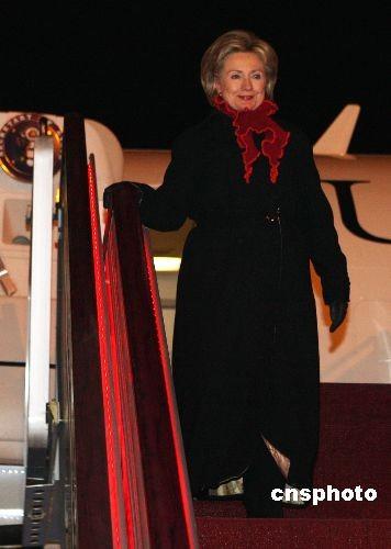 美国国务卿希拉里抵京访华将与胡锦涛会晤