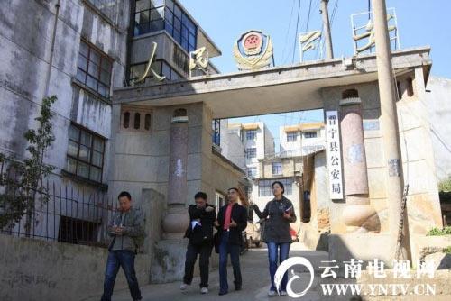 云南警方通报躲猫猫事件称李玩游戏发生意外