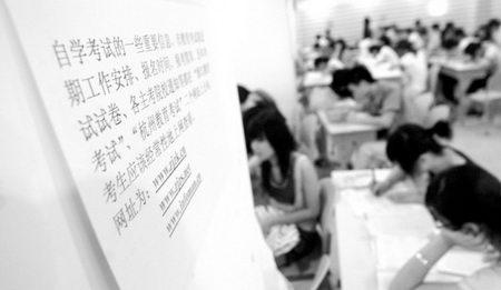 武汉大学前校长建议党校一律不能招收研究生