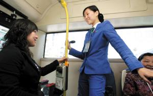 wwwqiangjiantoupaicom_k1巴姐服务赛空姐