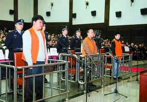 事件中,多人不同程度受伤,林松岭死亡.