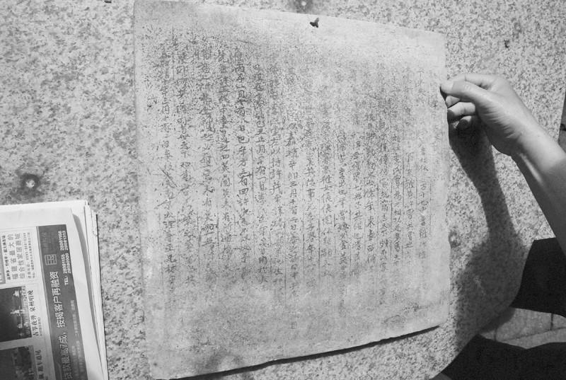 泉州:这墓志铭毛笔字是明理学家所写