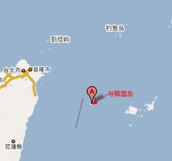 外交部就日本拟在钓鱼岛附近部署军力答问