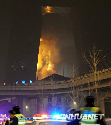 央视新址火灾事故24名责任人被控制