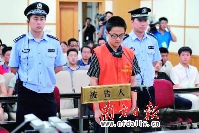 杭州检方驳回飙车案受害者家属抗诉申请