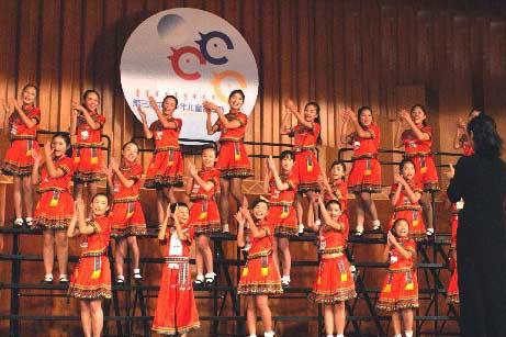 中国少年儿童合唱节开幕(组图)