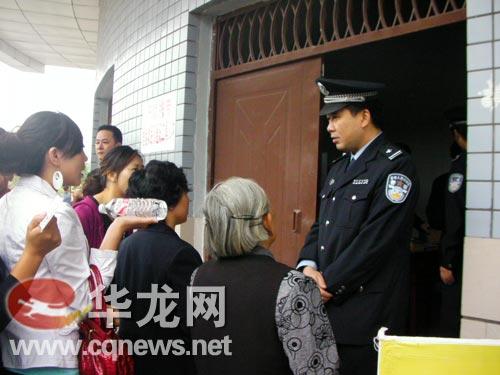 重庆开县李义涉黑团伙案开审28人被公诉(图)