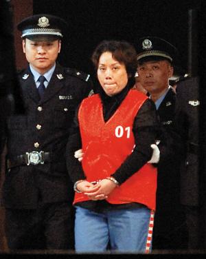 重庆人大代表黎强涉黑案26日开审