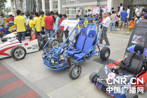 厦门理工学院举行首届汽车设计制作大赛