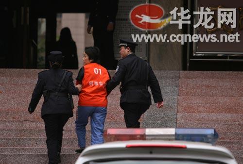 重庆原司法局长文强弟媳涉黑被判18年(图)