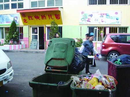 门前垃圾桶熏苦幼儿园