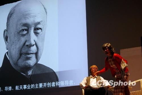 官方公布钱学森生平:开创中国11个第一(图)