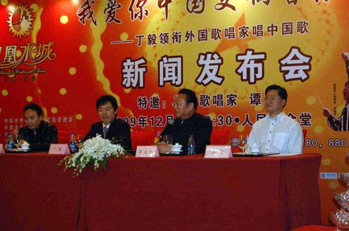 """""""我爱你中国""""大型名歌交响音乐会12月唱响人民大会堂"""