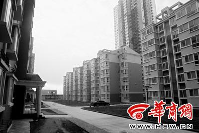 图为新建的西安杨家庄廉租房泰和居小区