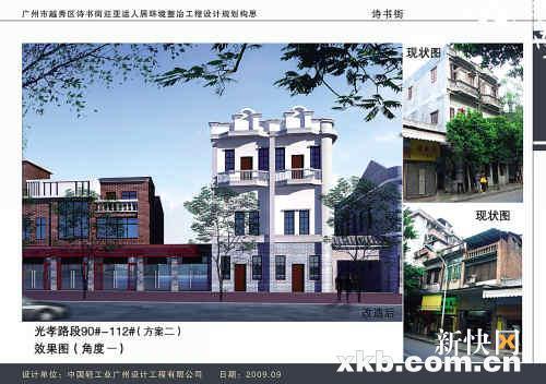 江南别墅手绘图