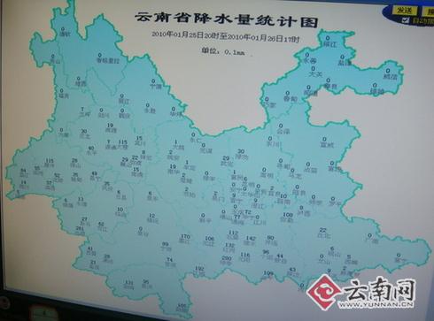 云南省气象局专家表示,降雨对缓解全省森林火险是有帮助的,但对滇中大