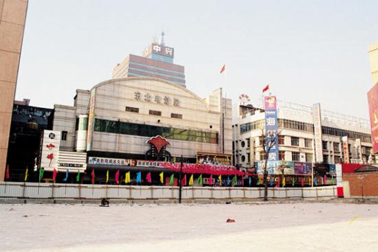 沈阳光陆电影院团_2003年,具有70多年历史的沈阳老字号东北电影院宣布拆迁,而这也预示