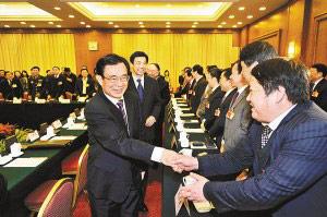 贺国强看望重庆代表委员谈打黑斗争查处腐败案