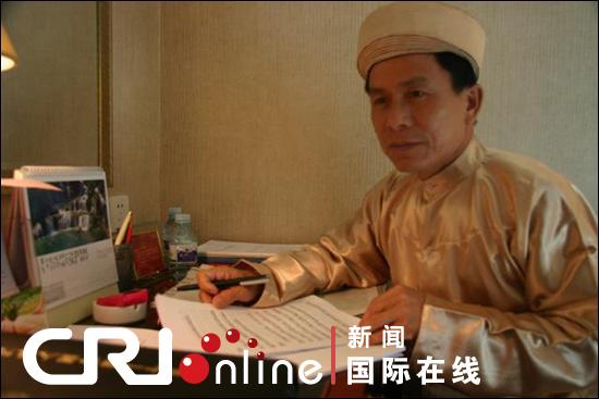 京族人大代表苏明芳:给少数民族更优惠的政策