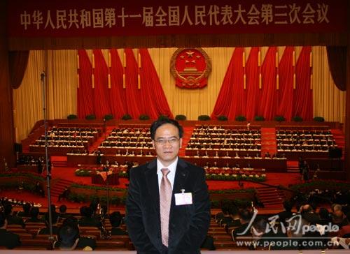 吴鸿委员:建议加大对中国丹霞申报世遗支持力度