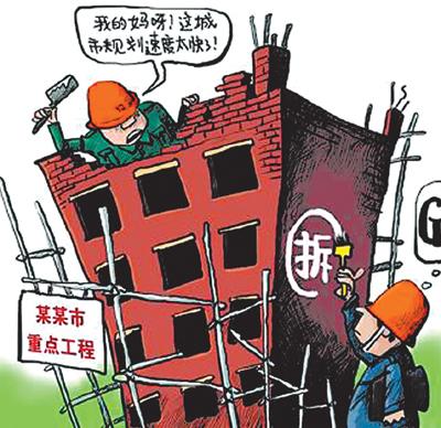 贵阳市长袁周:城市规划不要被领导意志主导