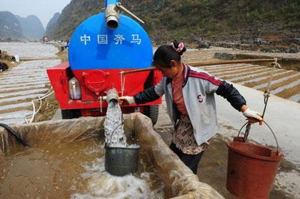 贵州局部遭遇百年一遇旱情