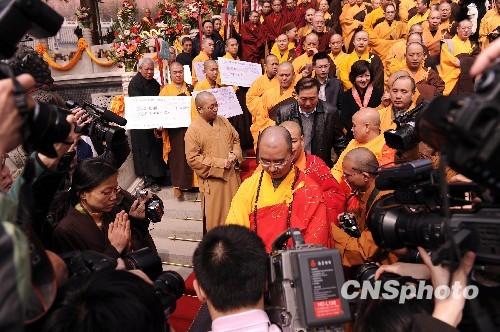 中国佛协办呼吁佛教徒支援玉树震区