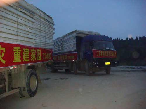 全国道德模范陈光标往玉树灾区送活动板房