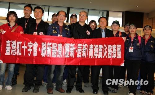 台医疗团在西宁救助玉树地震伤患当地医师感动