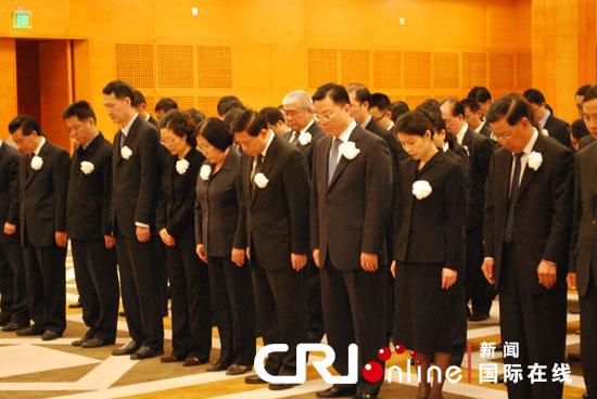 中国驻美使馆为玉树地震受难同胞哀悼