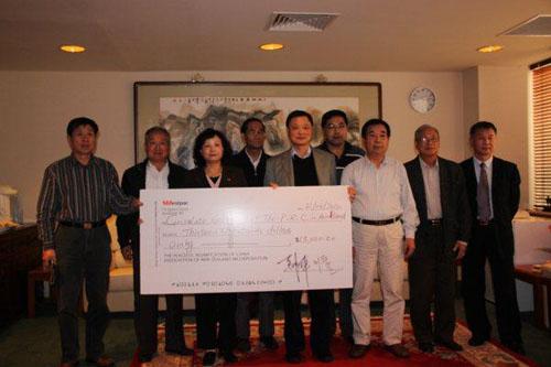 新西兰华侨华人社团捐款援助玉树灾区同胞