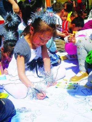 ...第二幼儿园共同举办的图片 136082 300x399