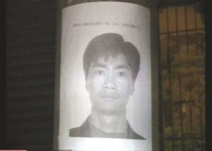湖南安化杀13人案犯一审被判死刑存争议