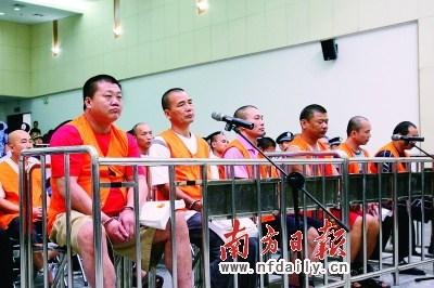 广东阳江黑帮案二审主要成员维持原判