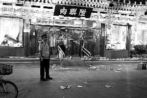 北京前门大栅栏致2死14伤凶手被判死刑