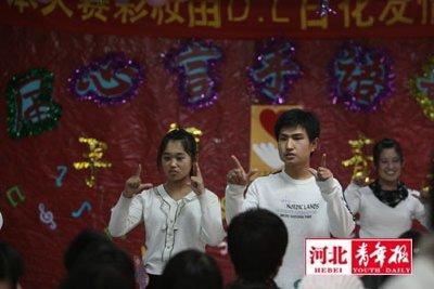 大学生手语唱歌 关爱聋哑人