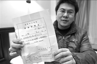 吴忠黑社会 老虎