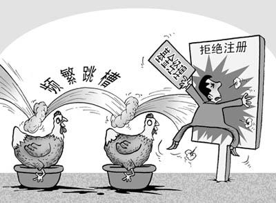 去年3月,证监会在修订的《基金管理公司投资管理人员管理指导意见》中明确提出,若两年内跳槽两次则不可获任基金经理。 漫画:刘道伟