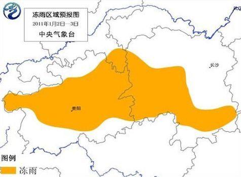 冻雨区域预报图(2011年1月2日至3日) 图片来源:中国天气网