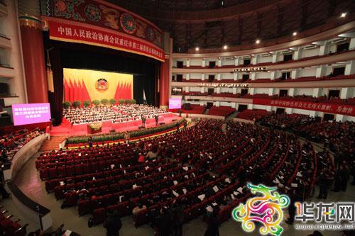 政协重庆市三届四次会议开幕式现场 记者 李文科摄