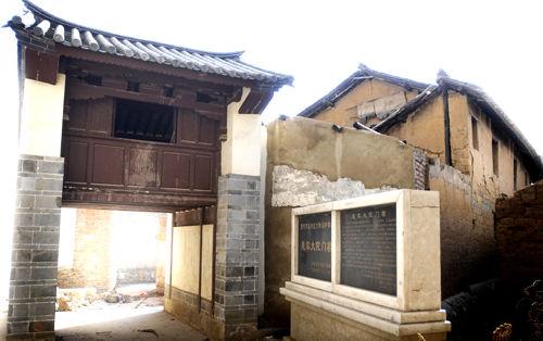 名人故居保护应入城市发展规划