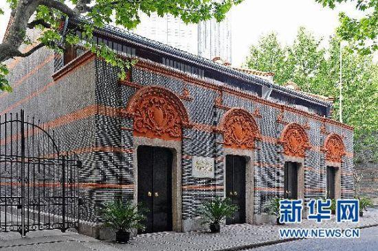 """这是5月6日拍摄的外立面修缮完毕的中共""""一大""""会址纪念馆。 新华社发(郭长耀 摄)"""