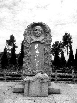 宜兴秋收暴动党在江苏
